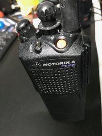 Motorola XTS5000 VHF | eLightbars